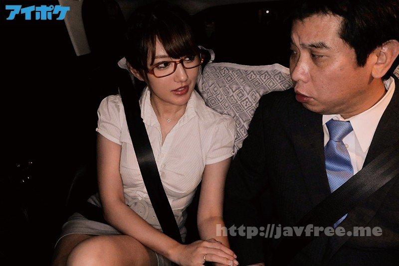 [HD][IPX-490] 「これで契約してくれますか?」 見え過ぎのスケベ下着で巧みに誘う不動産営業レディの凄絶な誘惑 この女強烈!! 天海つばさ