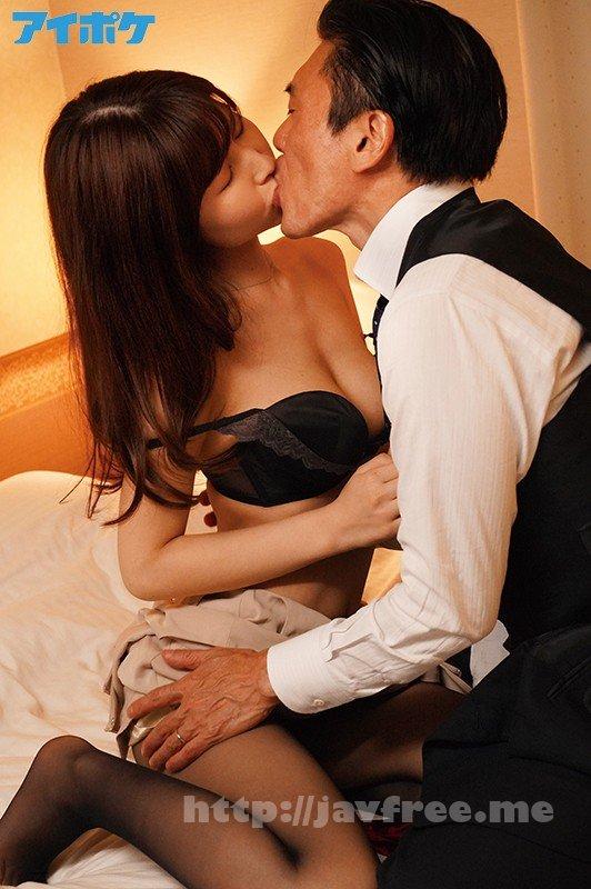 [HD][IPX-515] 僕の恋人が家で待ってるのに、 終電を逃がし美人すぎる女子社員の家に泊まる流れに…ノーパンノーブラ 部屋着に興奮した絶倫のボクは一晩中ヤりまくった。。。 「終電ないなら、ウチで飲みませんか?」 楓カレン - image IPX-529-12 on https://javfree.me