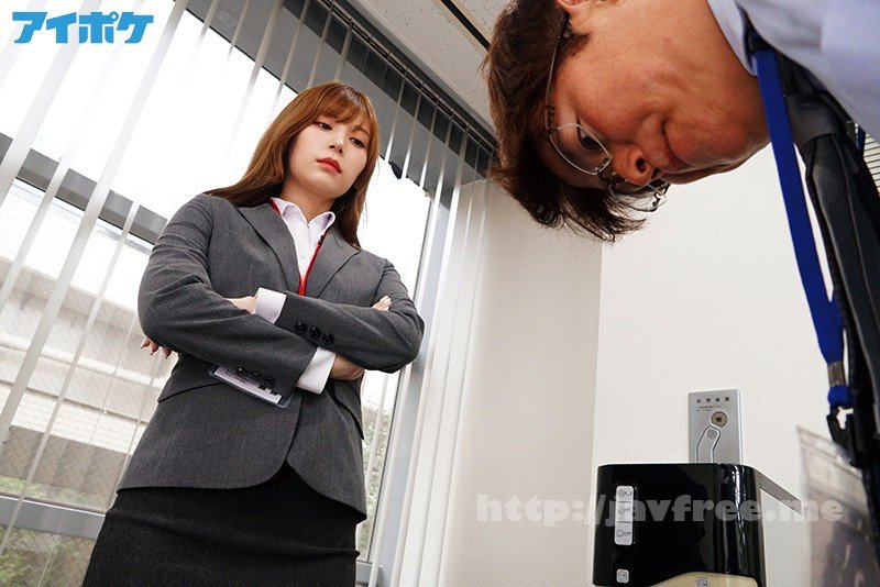 [HD][IPX-569] 『てめぇ、ムカツクんだよ!』 形勢逆転!即尺デリヘル呼んだら、会社のいじわるな女上司だった。 逆襲!ストレス発散ピストン!!『喰らわせてヤル!!』 明里つむぎ - image IPX-569-2 on https://javfree.me