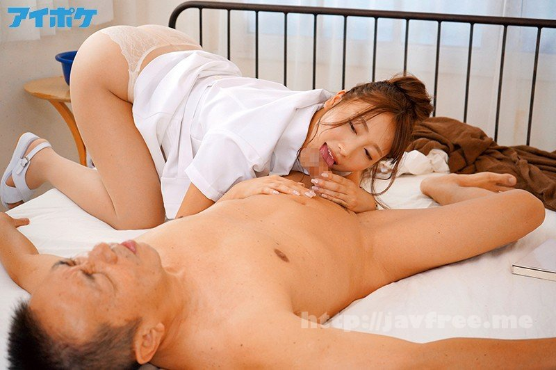 [HD][IPX-626] おじさん大好き痴女美少女が中年チ○ポを射精へ誘う焦らし寸止め舐めまくり性交 加美杏奈 - image IPX-626-10 on https://javfree.me