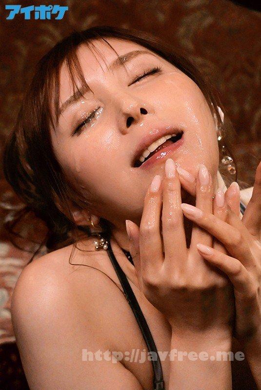 [HD][IPX-650] 最高の美女と交わすヨダレだらだらツバだくだく濃厚な接吻と中出しセックス 仲村みう - image IPX-650-8 on https://javfree.me