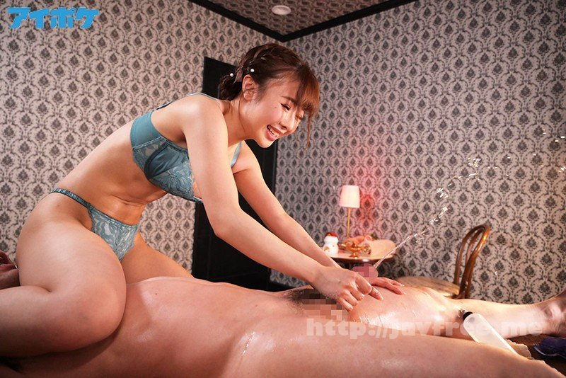 [HD][IPX-685] 微笑みお姉さんが優しい口調で強●ザーメン強奪 エロギャップ痴女エステ 栗山莉緒 - image IPX-685-9 on https://javfree.me