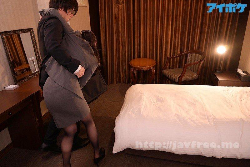 [HD][IPX-686] 出張先相部屋NTR 絶倫の上司に一晩中何度もイカされ続けた新人女子社員 一晩で8発もの精子をそそがれる絶倫寝取り性交映像。 二葉エマ - image IPX-686-6 on https://javfree.me