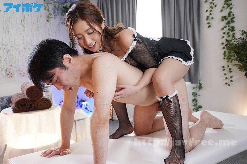 [HD][IPX-688] 乳首敏感ボーイズ必見! にゃんにゃんアイドル乳首エステ 加美杏奈 - image IPX-688-4 on https://javfree.me