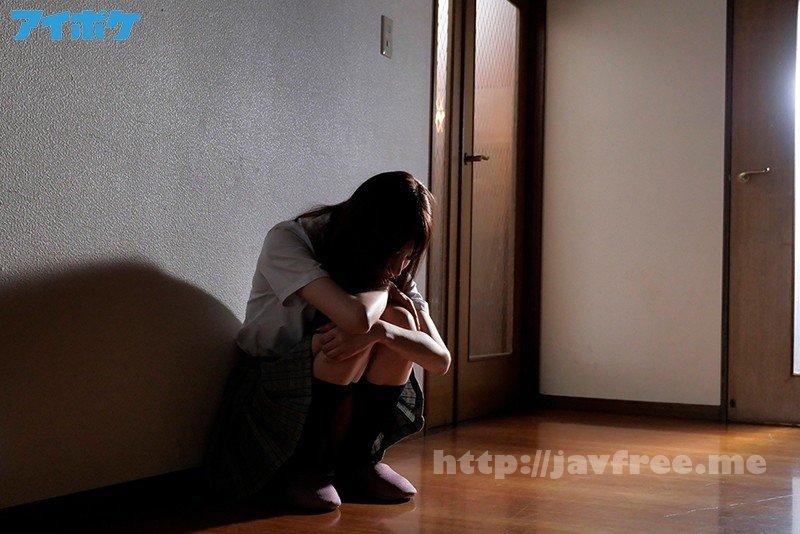 [HD][IPX-689] 死ぬほど嫌いな義父の大好物は女子○生のワタシでした… 楓カレン - image IPX-689-2 on https://javfree.me