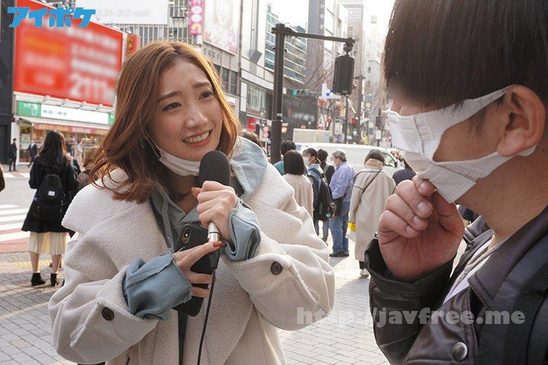 [HD][IPX-723] 神対応「加美」ちゃんのバキュームフェラ5分我慢できれば「加美杏奈」本人とSEXし放題in渋谷 渾身のフェラテク炸裂!! - image IPX-723-2 on https://javfree.me