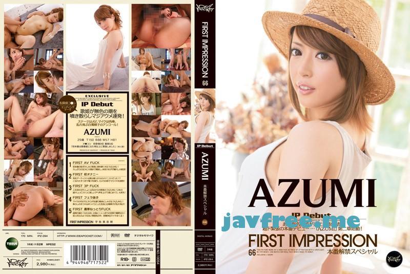 [IPZ-094] First Impression AZUMI - image IPZ-094 on https://javfree.me