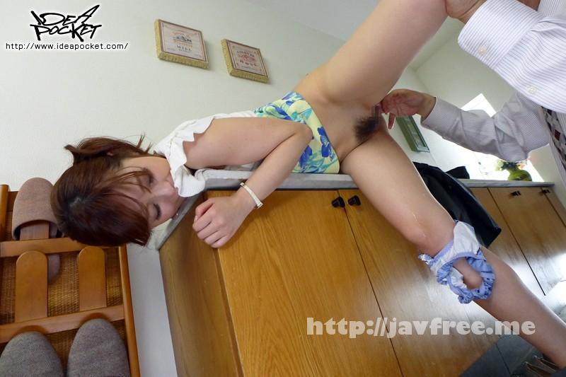 [IPZ 242] 彼女の姉貴とイケナイ関係 石原莉奈 石原莉奈 IPZ