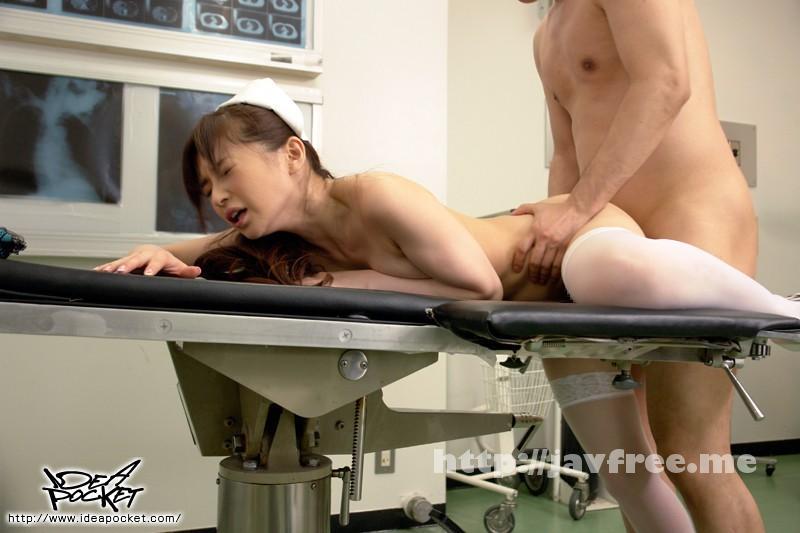 [IPZ 246] エロ美女ナース 新山沙弥 新山沙弥 IPZ