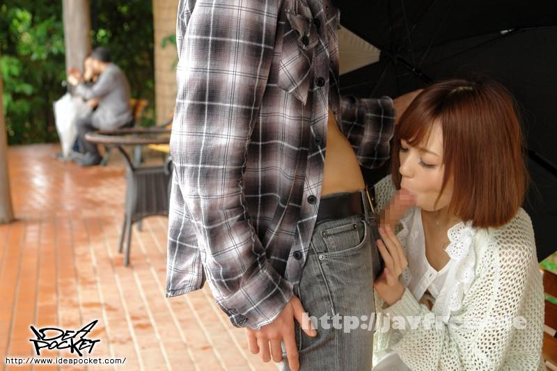 [IPZ-296] 野外SEXしようよ! 希志あいの - image IPZ-296-8 on https://javfree.me