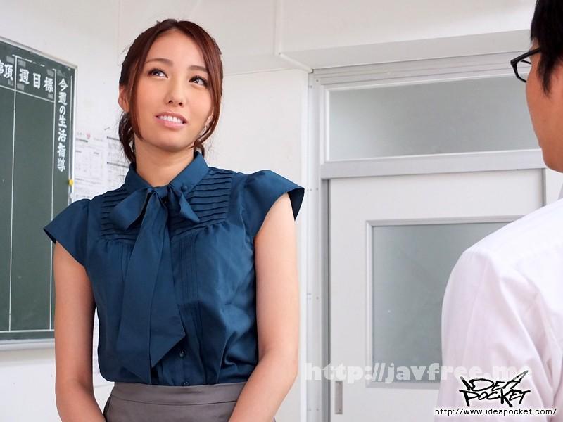 [IPZ-302] 犯された美人過ぎる女教師 美雪ありす - image IPZ-302-2 on https://javfree.me
