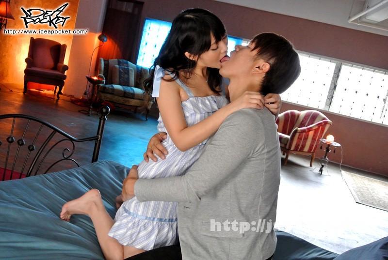 [IPZ-303] 玉城マイの濃厚な接吻とSEX - image IPZ-303-12 on https://javfree.me