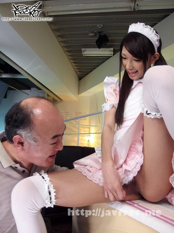 [IPZ-341] アイドル美少女コスプレ4本番 宮咲りのん - image IPZ-341-1 on https://javfree.me