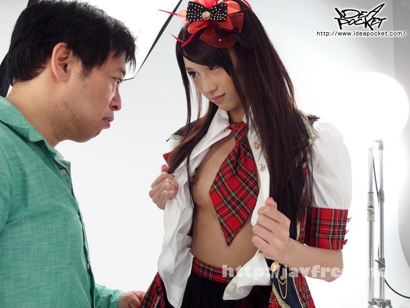 [IPZ-341] アイドル美少女コスプレ4本番 宮咲りのん - image IPZ-341-11 on https://javfree.me