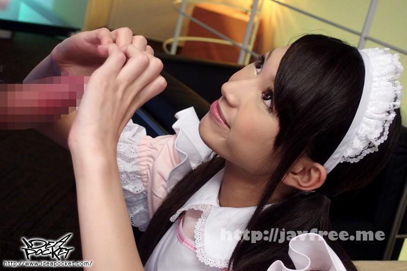 [IPZ-341] アイドル美少女コスプレ4本番 宮咲りのん - image IPZ-341-2 on https://javfree.me