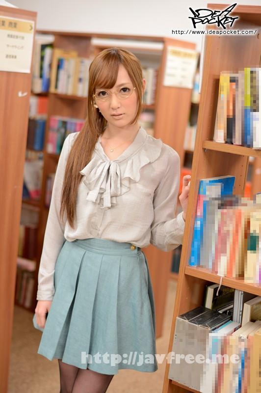 [IPZ 382] 美人図書館員の消したい過去 冬月かえで 冬月かえで IPZ