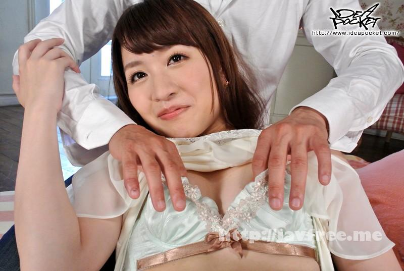 [IPZ-454] FIRST IMPRESSION 81 桜木優希音 (ブルーレイディスク) - image IPZ-454-4 on https://javfree.me
