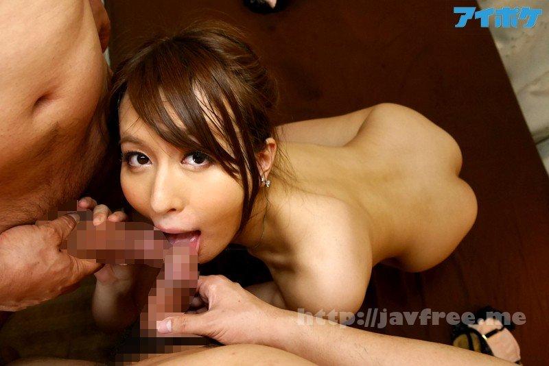 [IPZ-473] 隣のお姉さんがこんなにスケベなんて 希崎ジェシカ - image IPZ-473-10 on https://javfree.me