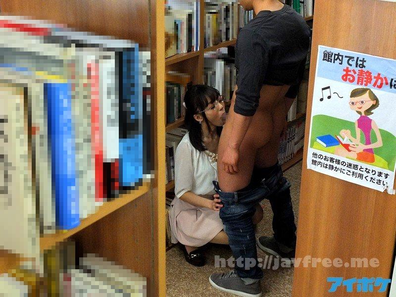 [IPZ-485] 美人図書館員の消したい過去 希志あいの - image IPZ-485-8 on https://javfree.me