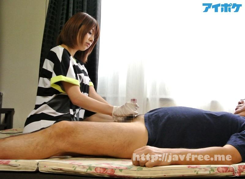 [IPZ-498] セックスボランティア 希美まゆ - image IPZ-498-11 on https://javfree.me