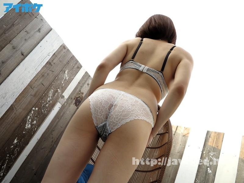 [IPZ 520] FIRST IMPRESSION 83 秋田で発掘 驚愕のエロスキル!美白・美乳美女AVデビュー 香波りょう 香波りょう IPZ