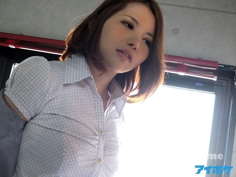 [IPZ-558] タイトスカート女教師の誘惑授業 香波りょう - image IPZ-558-1 on https://javfree.me