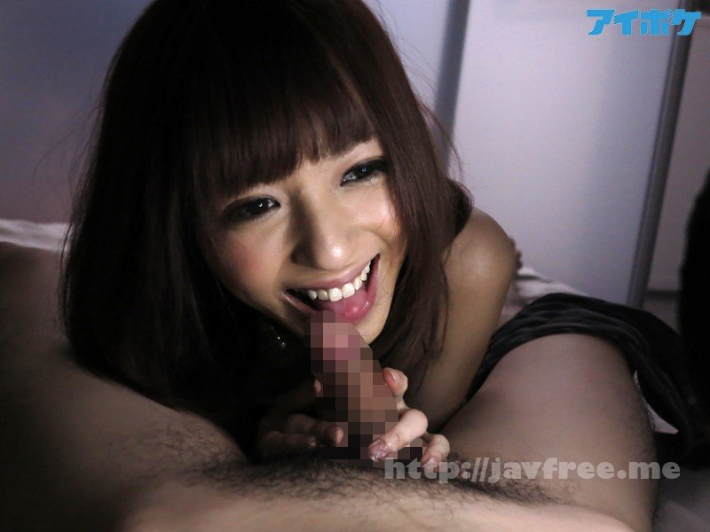 [PGD-828] 誘惑パンスト痴女OL 水野朝陽 Uncensored - image IPZ-565-6 on https://javfree.me