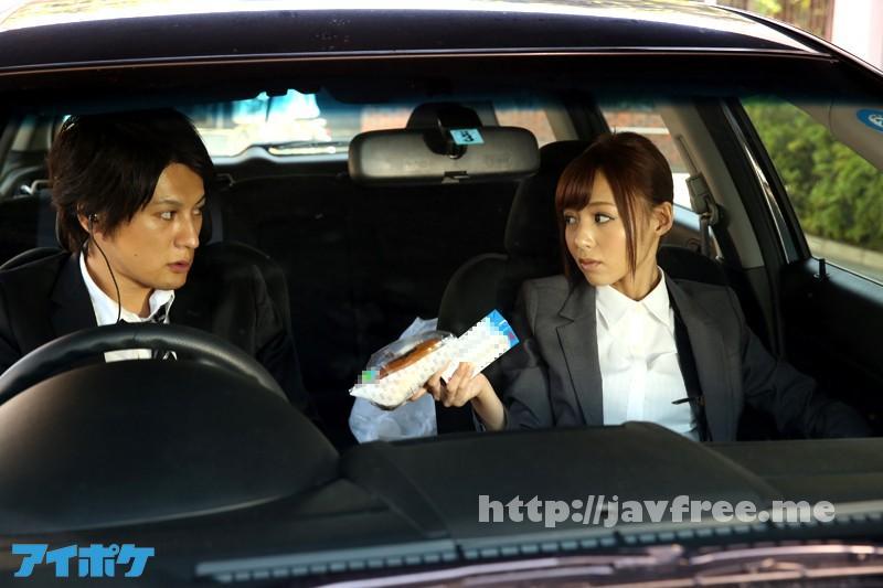 [IPZ 580] 絶弾の儚き女捜査官 希志あいの 希志あいの IPZ
