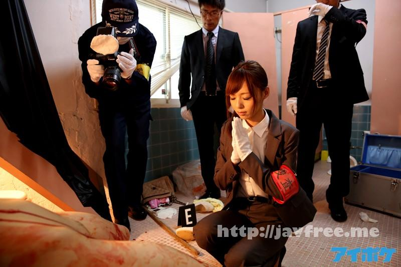 [IPZ-580] 絶弾の儚き女捜査官 希志あいの - image IPZ-580-2 on https://javfree.me