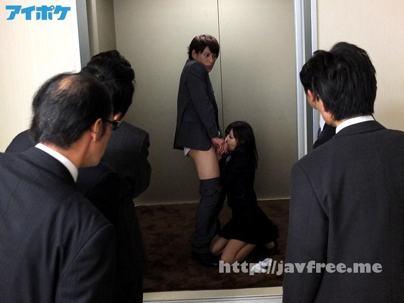 [IPZ 594] 噂のエレベーターガールの昇天(上)への誘い 希志あいの 希志あいの IPZ