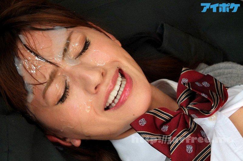 [IPZ-603] 女子マネージャーは部員達の性処理玩具 野球部 希島あいり - image IPZ-603-11 on https://javfree.me