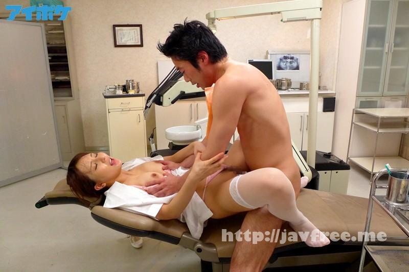 [IPZ-628] 美人歯科助手の痴療 希崎ジェシカ - image IPZ-628-5 on https://javfree.me