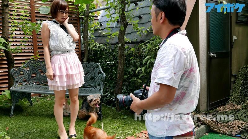 [IPZ-674] 奴隷志願してきた名門大学のお嬢様のごっくん変態調教飼育 私…何でもします…どうか可愛がって下さい… きみと歩実 - image IPZ-674-9 on https://javfree.me