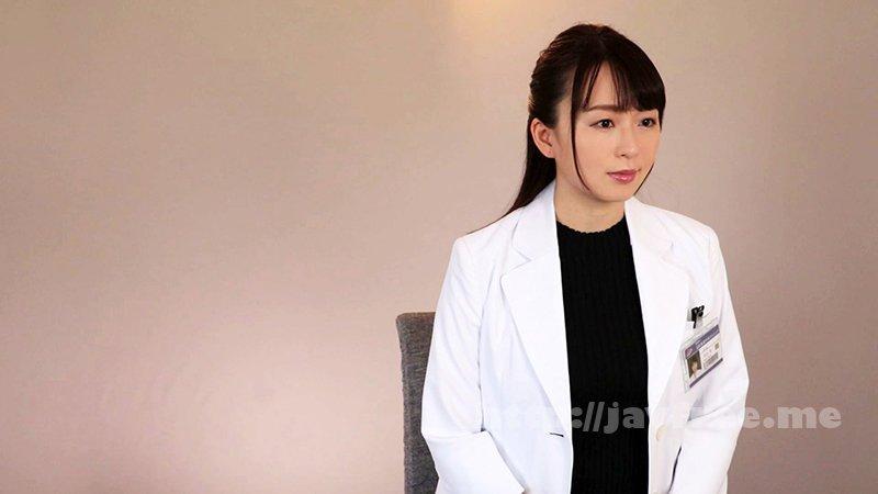 [HD][ISRD-004] 女医in...(脅迫スイートルーム) 羽田希 - image ISRD-004-2 on https://javfree.me