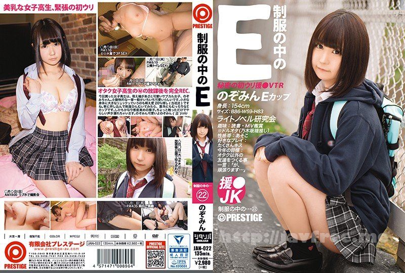 [HD][FTN-048] 寝取らせ 20 - image JAN-022 on http://javcc.com