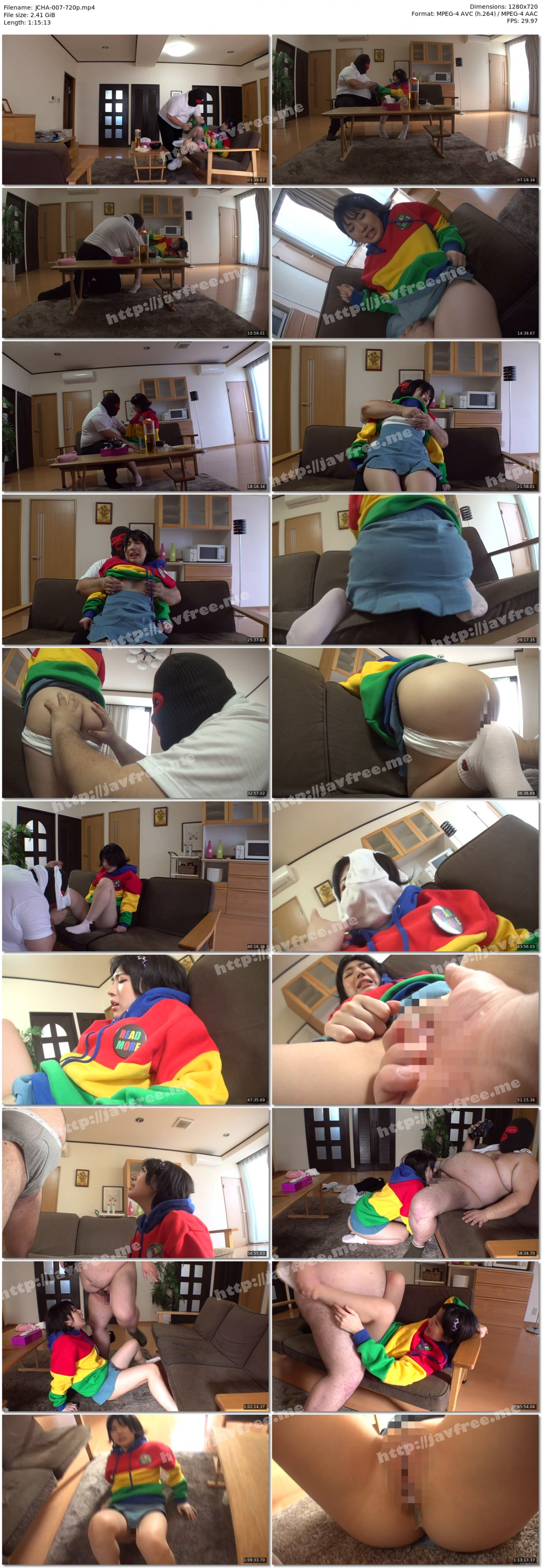 [HD][NHDTB-522] 敏感薬エステ襲激2 異常に感じやすくなったマ○コを無数の手で責められ拒みながらも絶頂が止まらない女 - image JCHA-007-720p on https://javfree.me