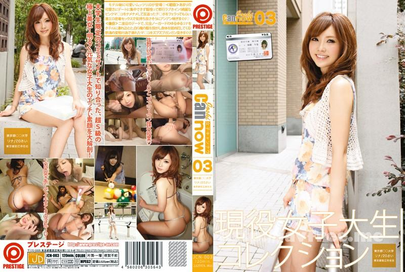 [HD][JCN-003] 女子キャンナウ 03 - image JCN-003 on https://javfree.me