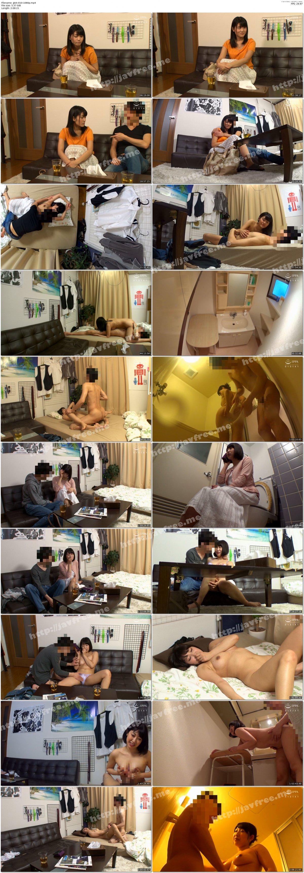 [HD][JJAA-010] 飲み会帰りに終電を逃して困っている熟女を自宅に1泊させてあげました。10 - image JJAA-010-1080p on https://javfree.me