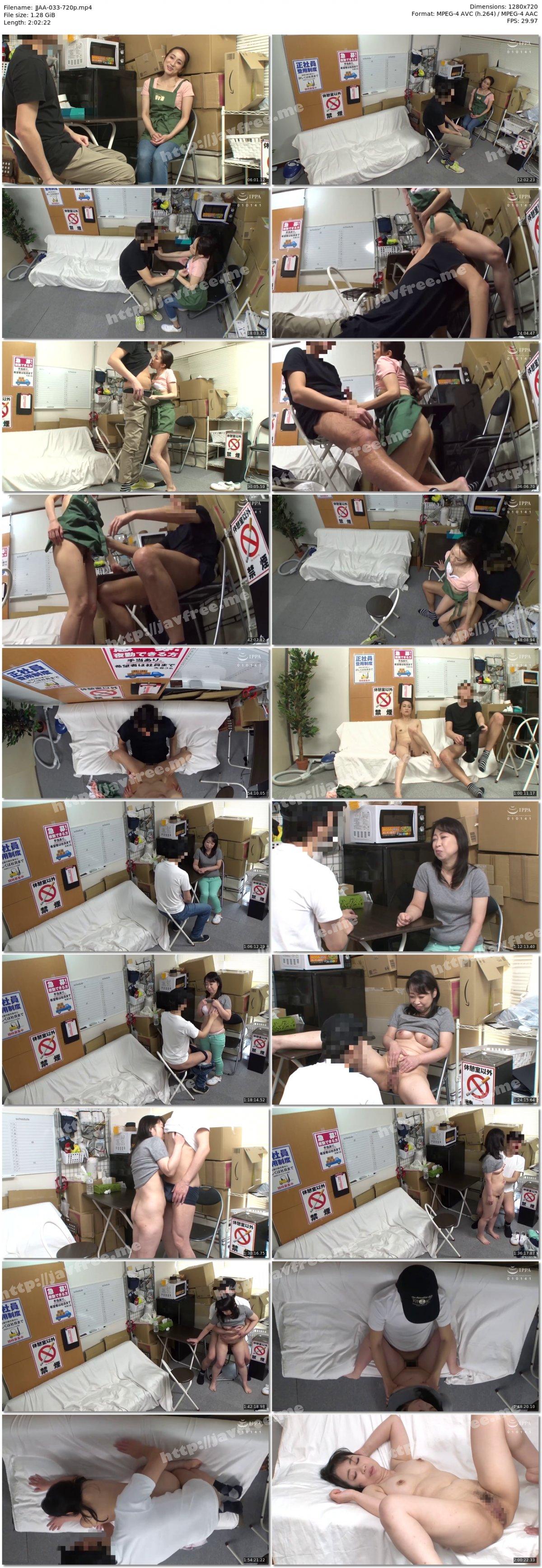 [HD][JJAA-033] パートの人妻さんが若い従業員をこっそり連れ込んで楽しむヤリ部屋になっているバイト先の休憩室08