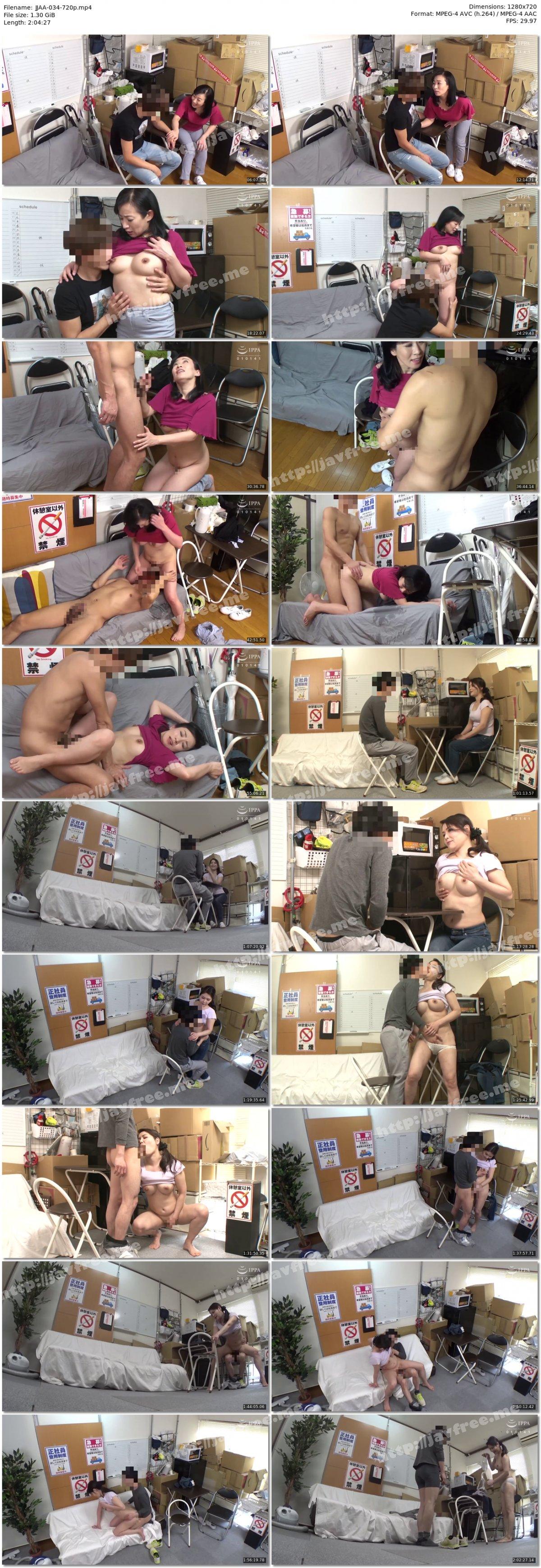 [HD][JJAA-034] パートの人妻さんが若い従業員をこっそり連れ込んで楽しむヤリ部屋になっているバイト先の休憩室09