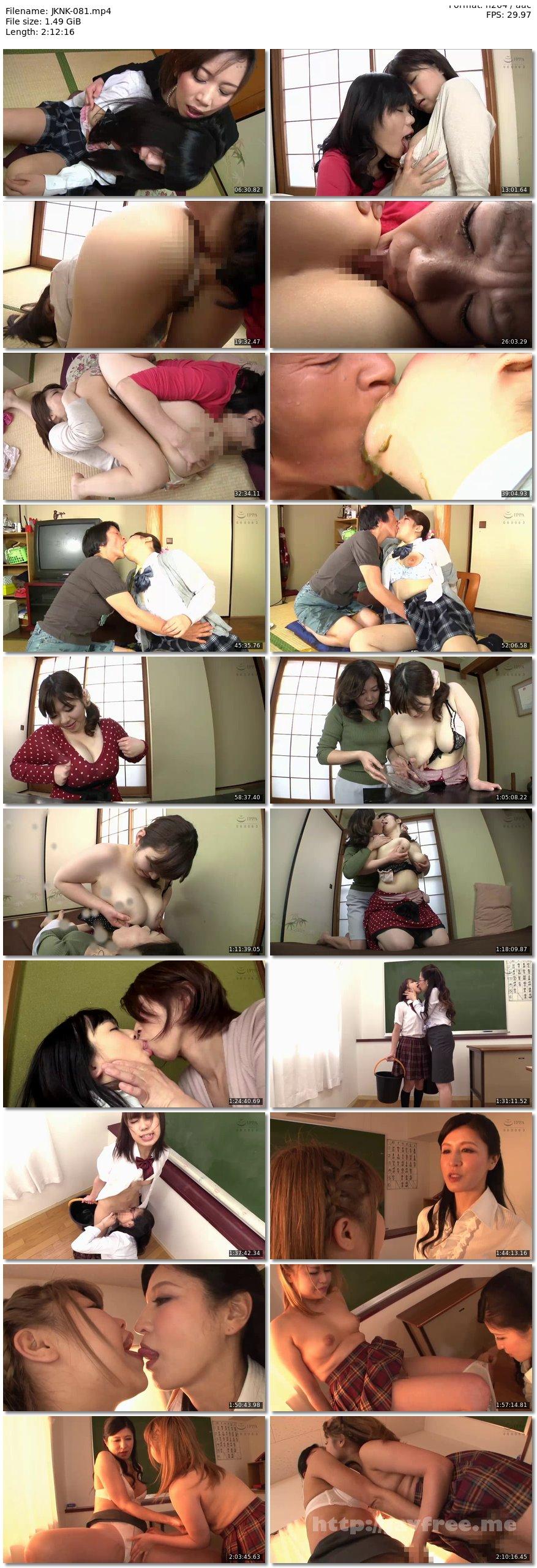 [JKNK-081] 年の差レズ 6 - image JKNK-081 on https://javfree.me