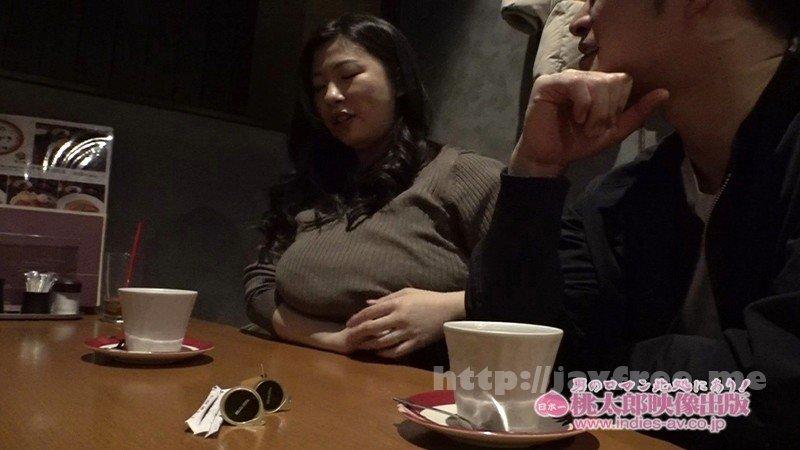 [HD][JMD-144] ママ活ママ 隠れ爆乳な肉感マダムを騙して中出しマッチングアプリ - image JMD-144-1 on https://javfree.me