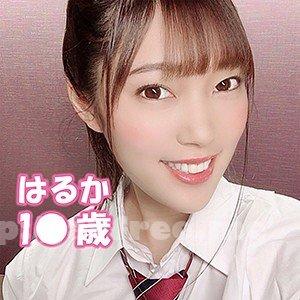 [HD][JPAK-001] はるか - image JPAK-001 on https://javfree.me