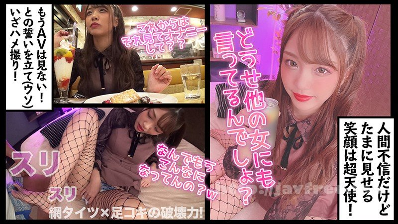 [HD][JRAI-009] 地雷系女子 ひまり - image JRAI-009-1 on https://javfree.me