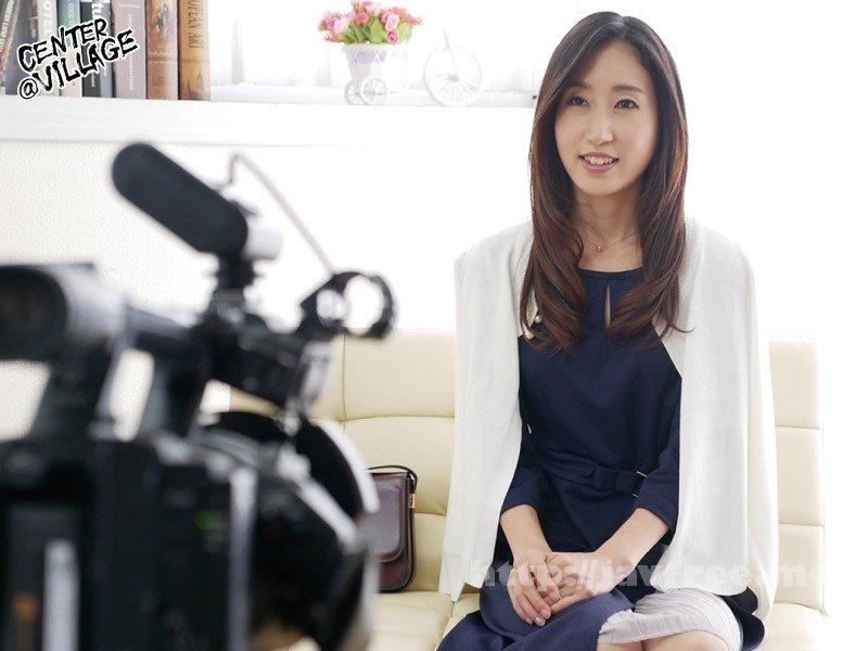 [JRZD-861] 初撮り人妻ドキュメント 海藤みずほ - image JRZD-861-2 on https://javfree.me