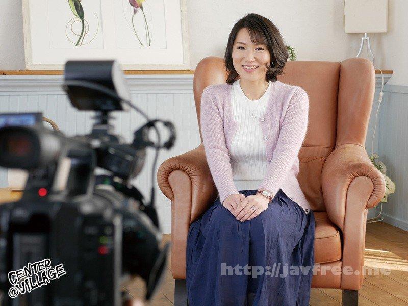 [HD][JRZD-868] 初撮り人妻ドキュメント 会田柚希 - image JRZD-868-1 on https://javfree.me