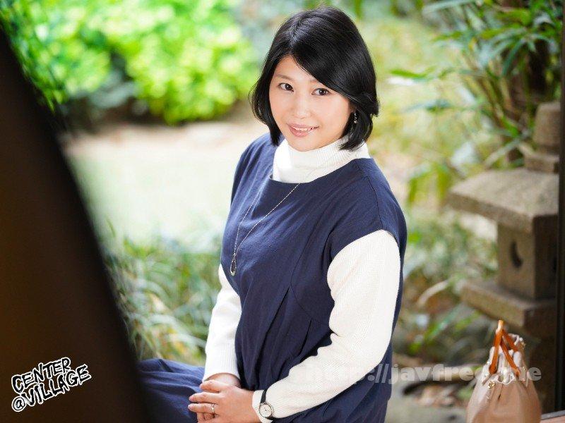 [HD][JRZE-041] 初撮り人妻ドキュメント 春日絢 - image JRZE-041-1 on https://javfree.me