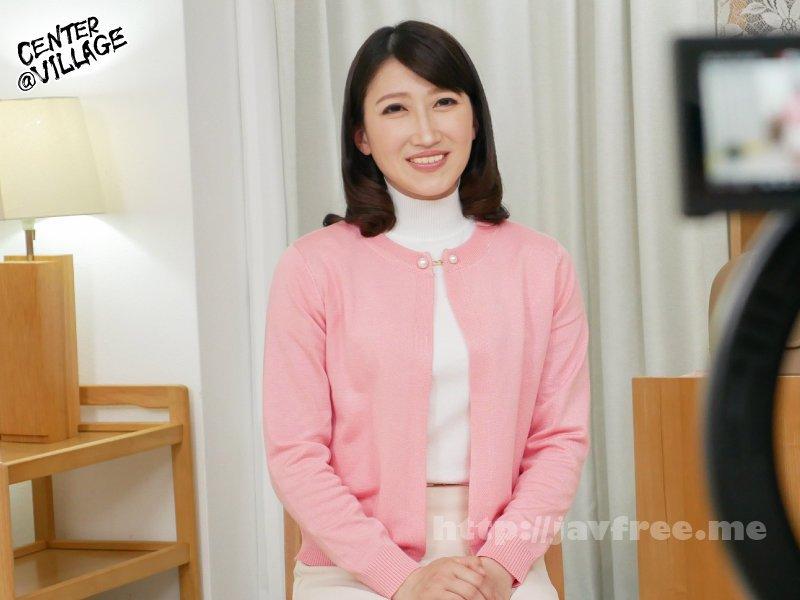 [4K][JRZE-060] 初撮り人妻ドキュメント 小泉由宇 - image JRZE-060-1 on https://javfree.me