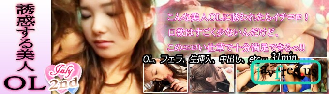 JSHIROTO PARADISE a503 誘惑する美人OL / 素人 - image JSHIROTO-PARADISE-a503a on https://javfree.me