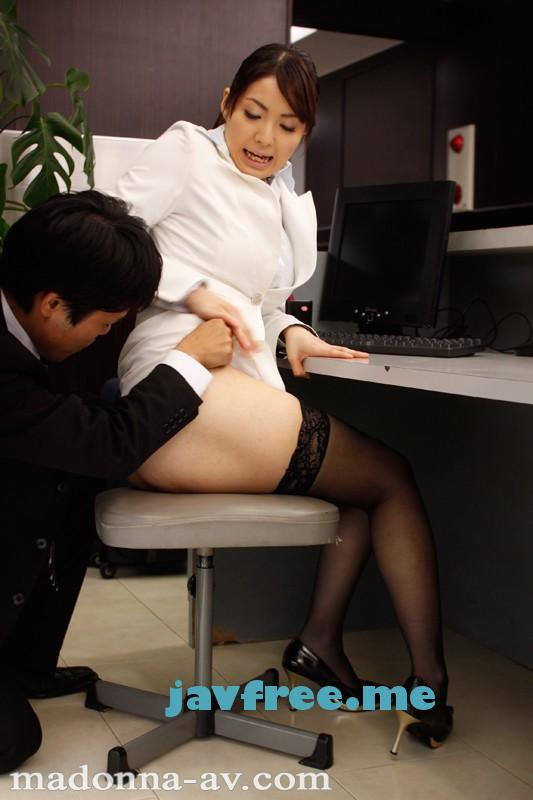 [JUC-830] 巨尻丸出しノーパン受付嬢 愛乃ゆな - image JUC-830f on https://javfree.me